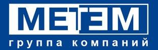 МЕТЕМ - Группа компаний